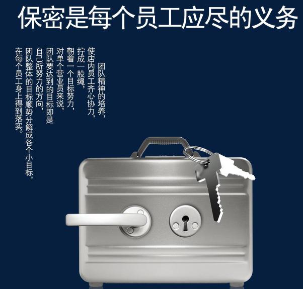 苏州讨债公司保密协议!天晟为客户提供最安全的保障