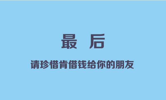 杭州收债公司推荐:要债并不是单单只死缠烂打