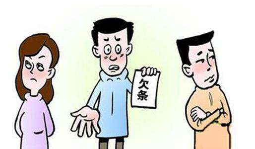 苏州贷款清欠服务