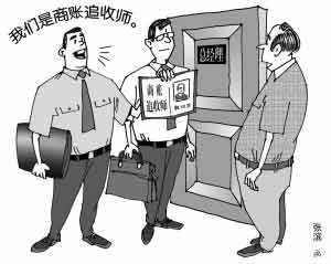 苏州融资清欠服务
