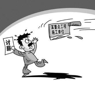 苏州工资清欠证明