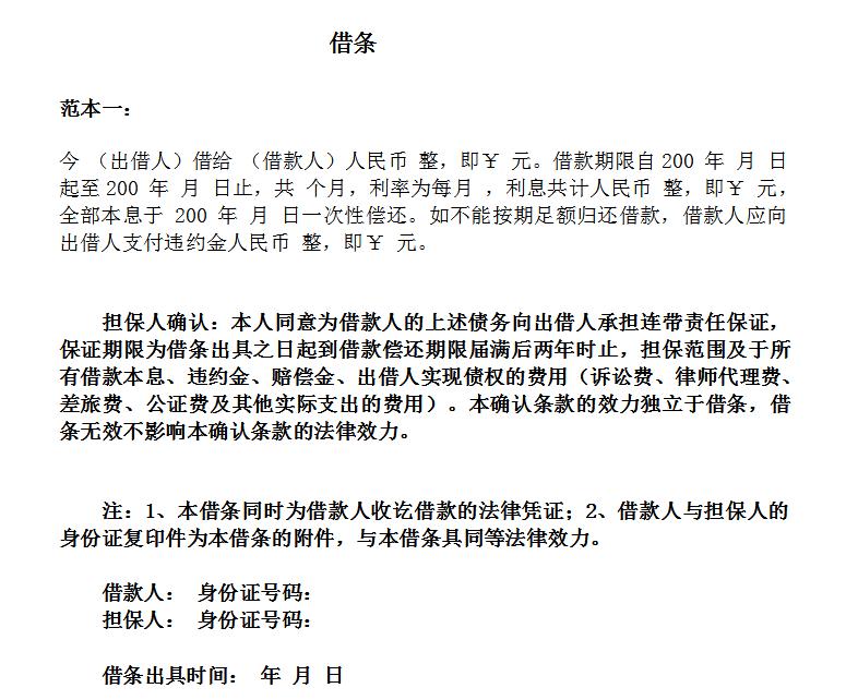 杭州清债公司推荐:要债提前准备那些工作?