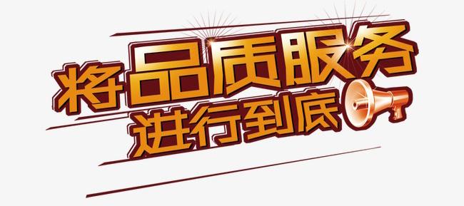 宁波讨债公司保密协议!最安全的客户保障由天晟提供