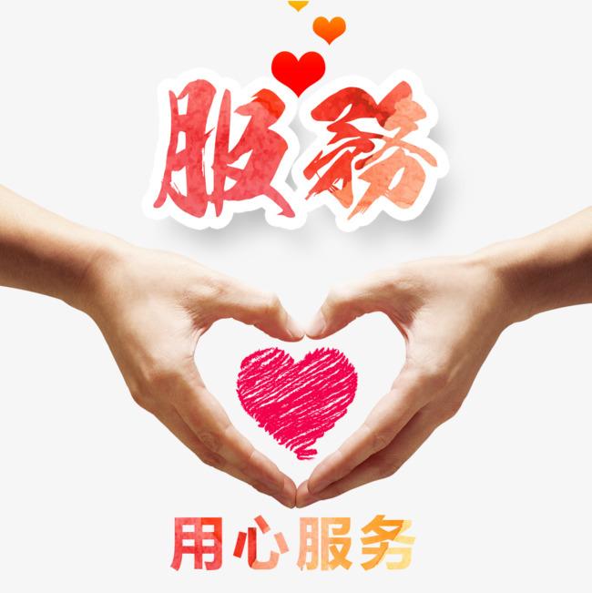 宁波讨债公司服务承诺!不成功不收费天晟敢于承诺!