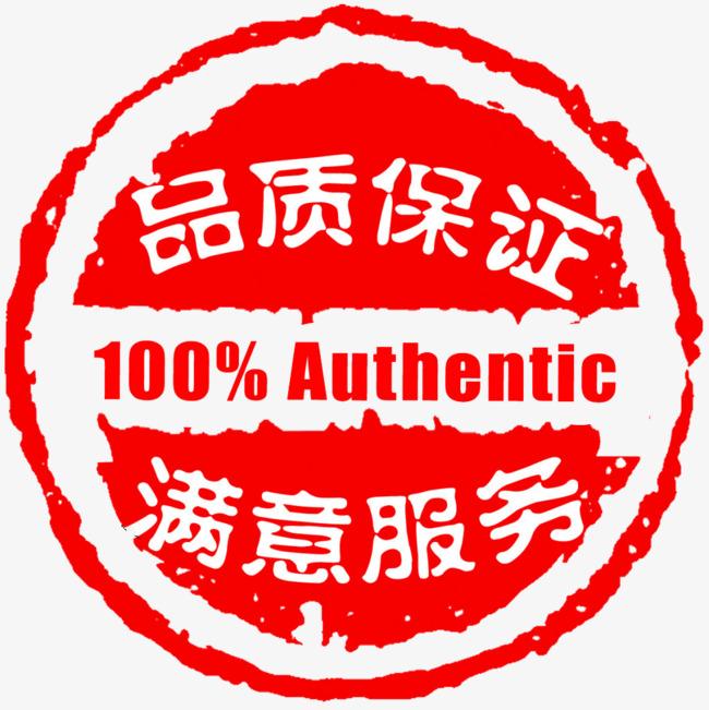 宁波企业清欠服务