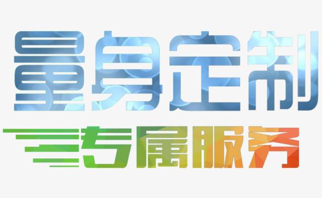 宁波融资清欠服务