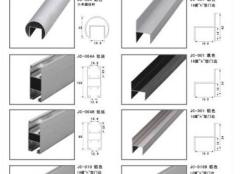 铝材系列-脚套
