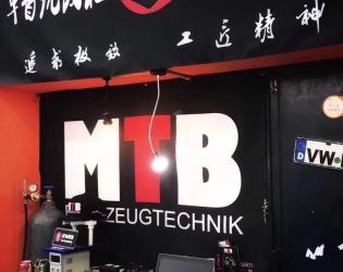 奔驰GLE 320 3.0T MTB stage1