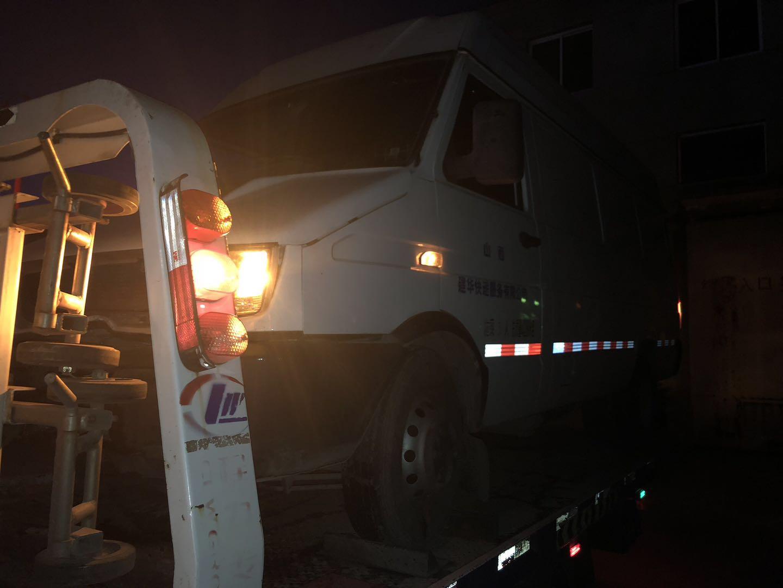 小货车夜间道路救援!郓城拖车道路救援