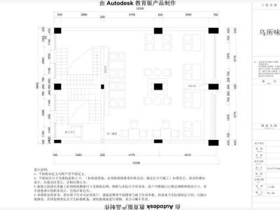 廈門AG8裝飾工程有限公司