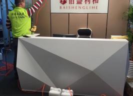 广州佰盛利和公司除甲醛
