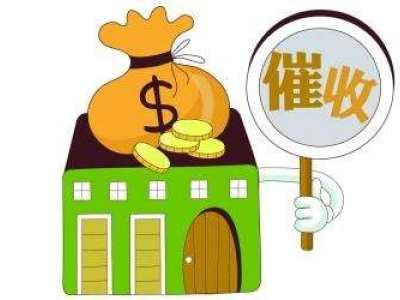 苏州专业讨债公司电话tel:139-1566-8111!