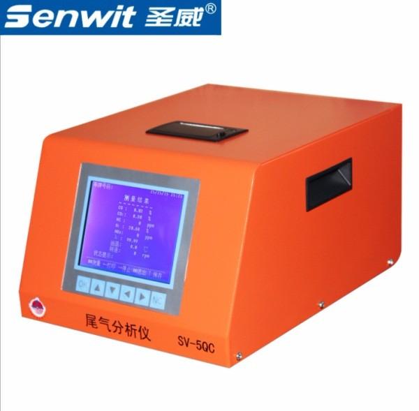 SV-5QC型汽车尾气分析仪(法国进口机芯)