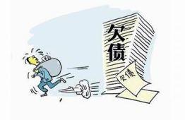 上海中青旅行社遭受眾多地接負責人赴上海討賬