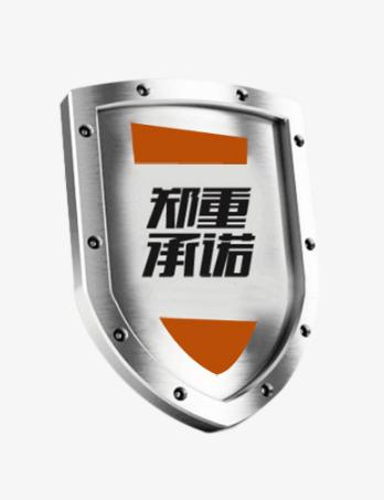 杭州讨债公司服务承诺!有责任有实力勇于承担