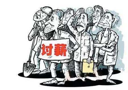 杭州工資清欠服務