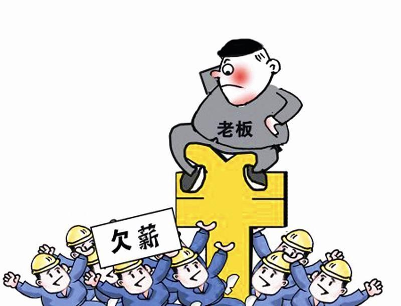 杭州債務清欠服務