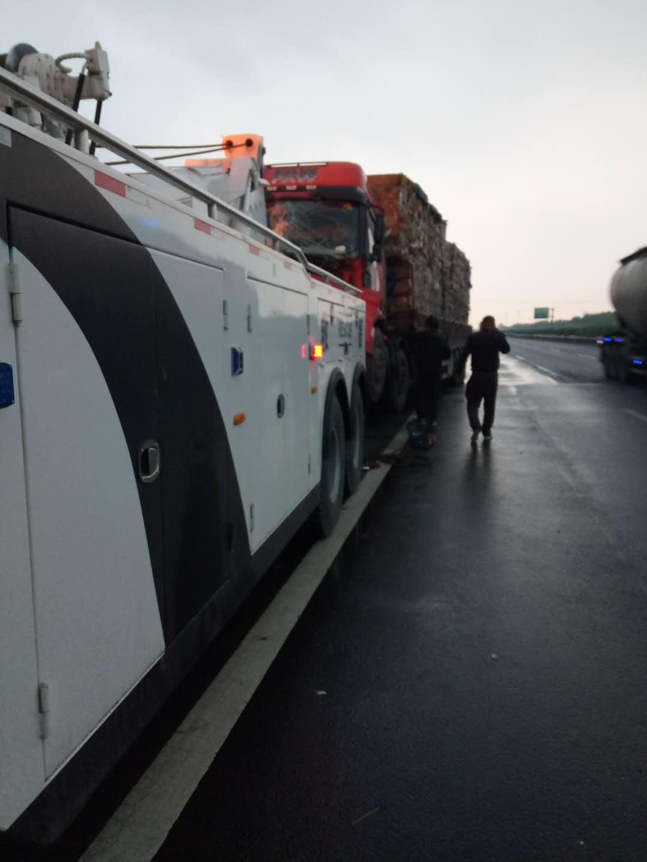 大型货车救援服务