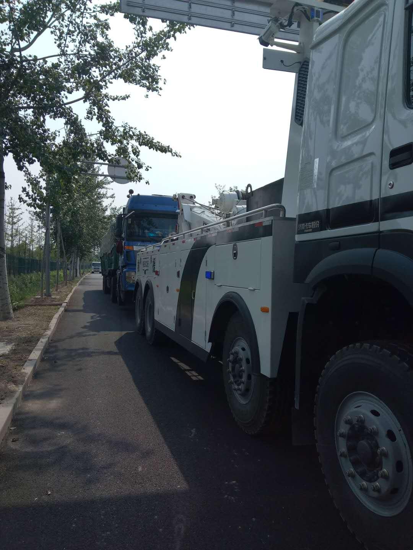大型汽车拖车救援