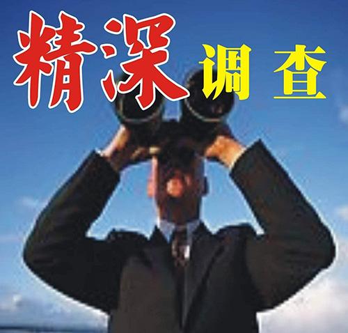 福州融资清欠服务