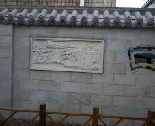 青砂岩背景墙