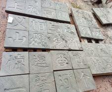 青砂岩雕刻