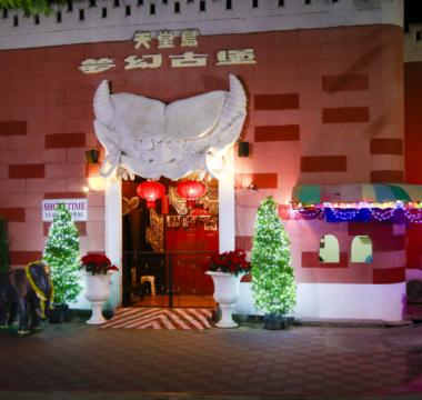 泰國芭提雅天堂島spa度假村-梦幻古堡
