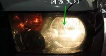 为什么那么多车依然配置卤素大灯?