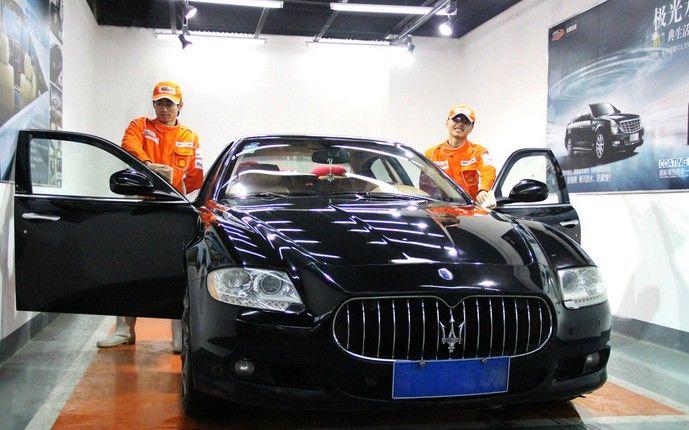 苏州汽车美容服务--志高汽车维修服务