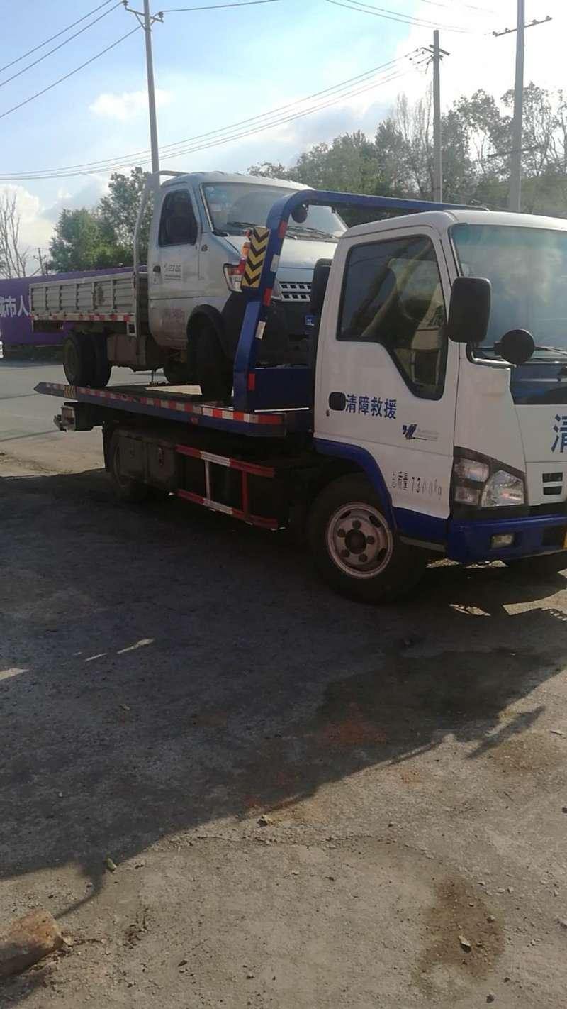 苏州拖车救援案例-志高道路救援案例