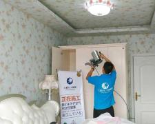 兴想·江山名筑室内污染治理