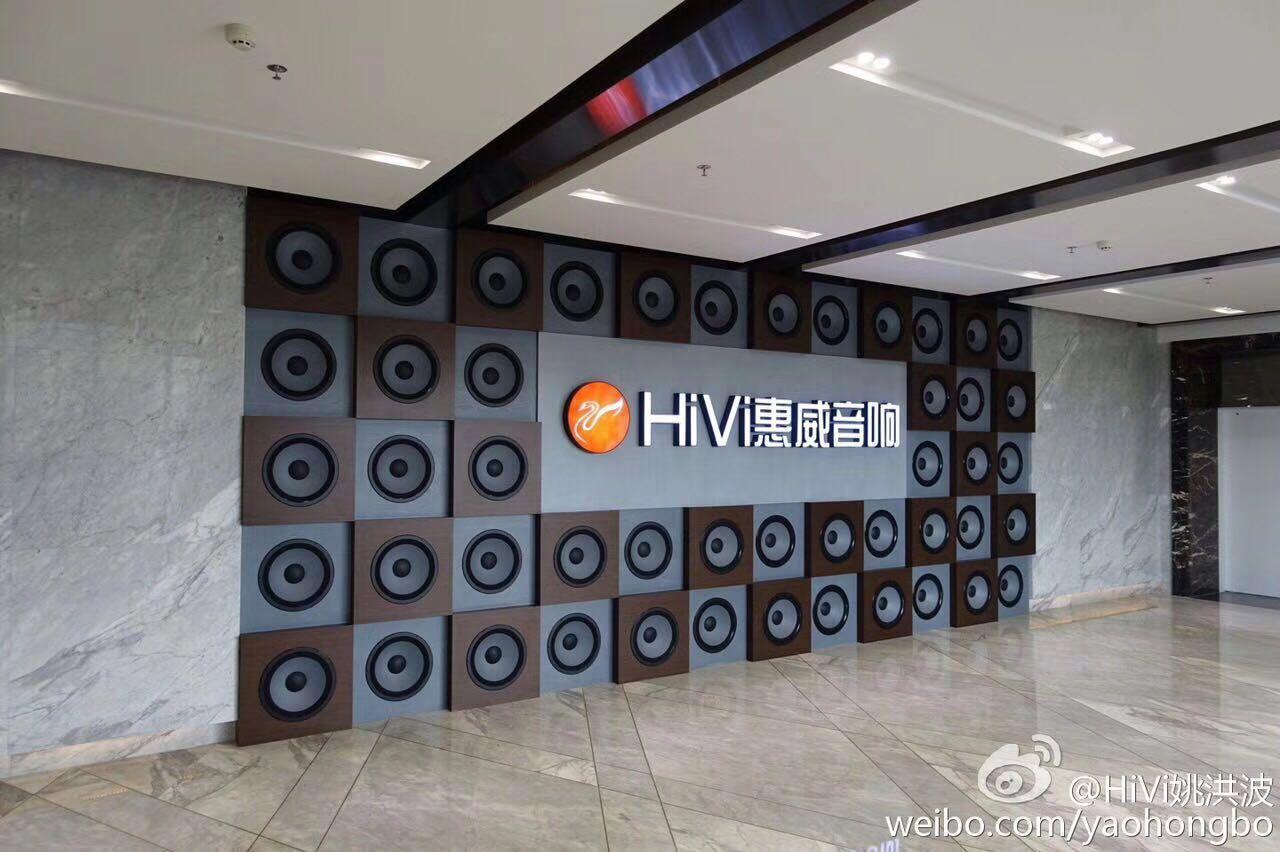 惠威三分频器b1电路图