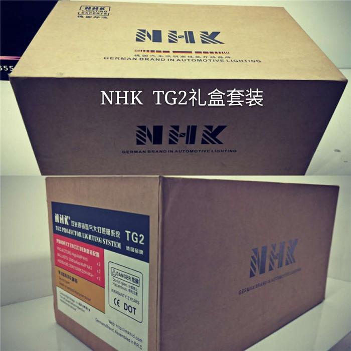 NHK TG2礼盒套装