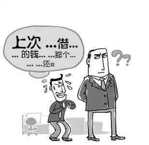 「贵阳要债公司」感叹站着借钱,跪着要债的社会