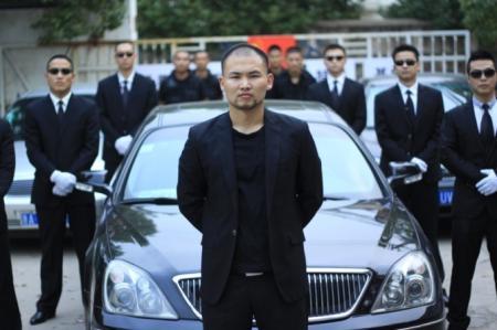 宁波讨债公司-宁波口天收账团队