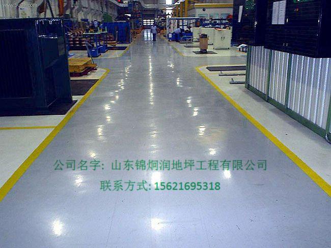 钢纤维地坪工程案例
