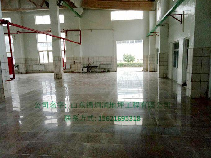 淄博481工厂翻新地面