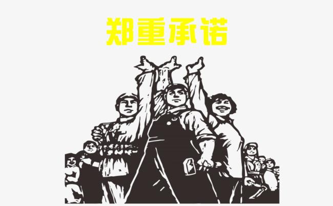 广州讨债公司委托流程!专业成就实力