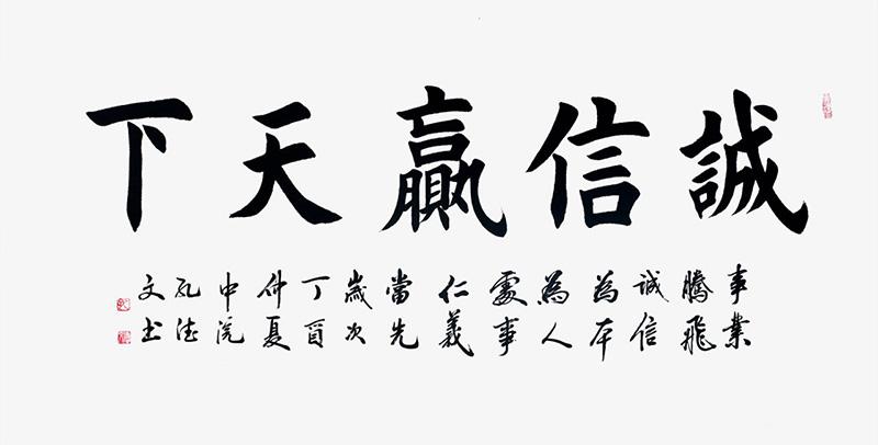 广州讨债公司服务承诺!我们承诺不成功不收费!