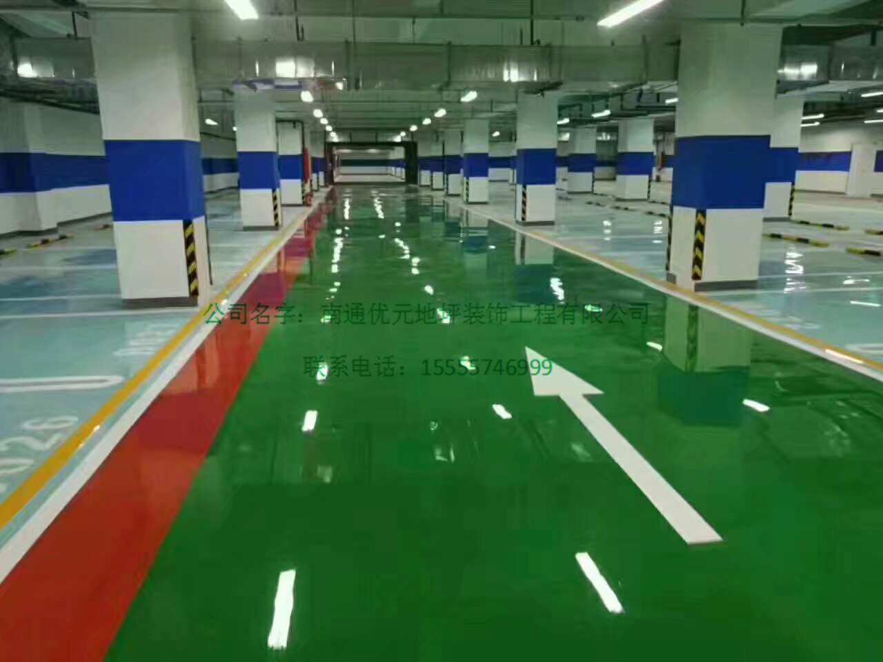 环氧树脂防尘涂装地坪