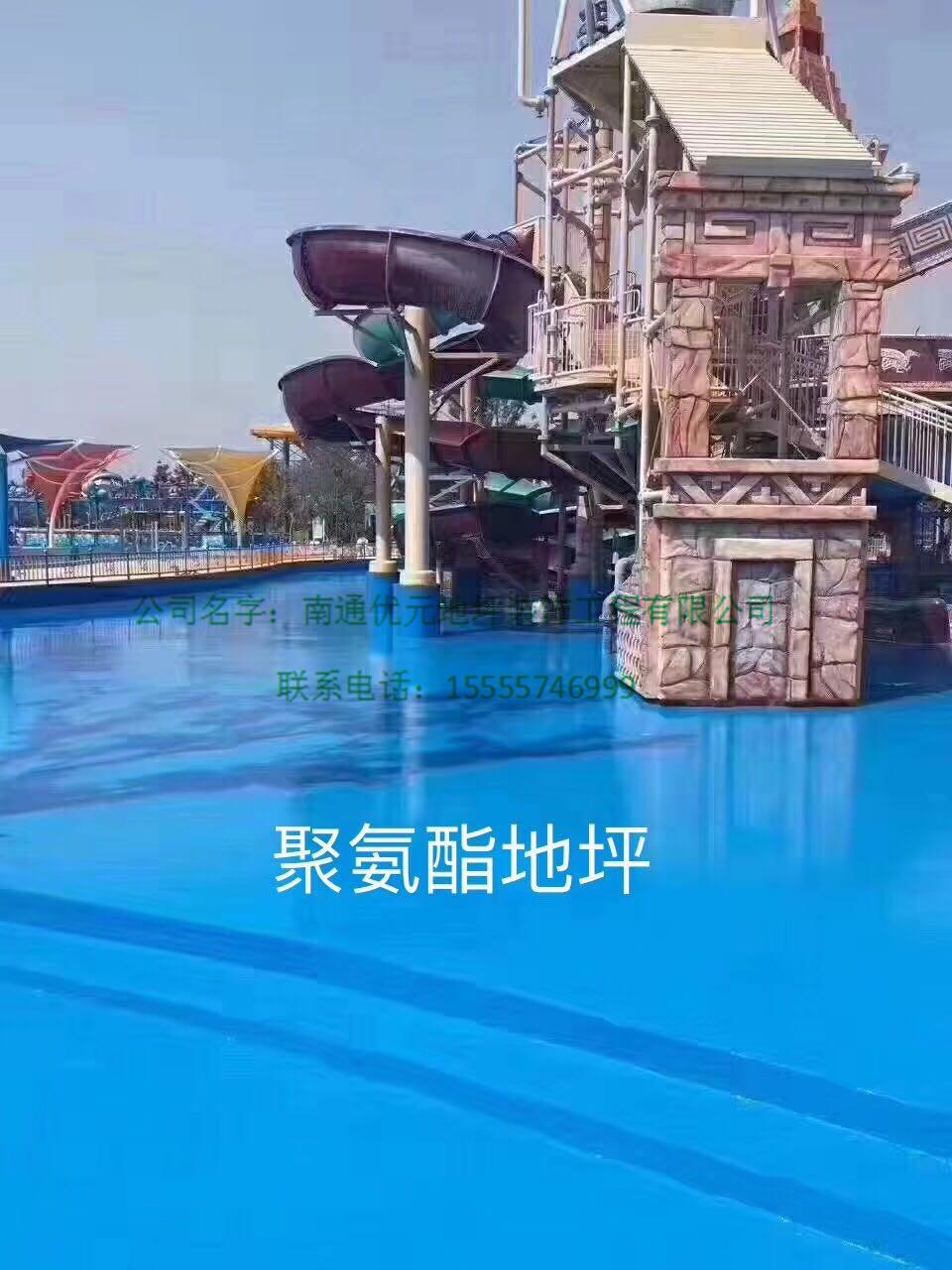 环保水性聚氨酯地坪