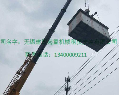 200吨吊车出租一天要多少钱?