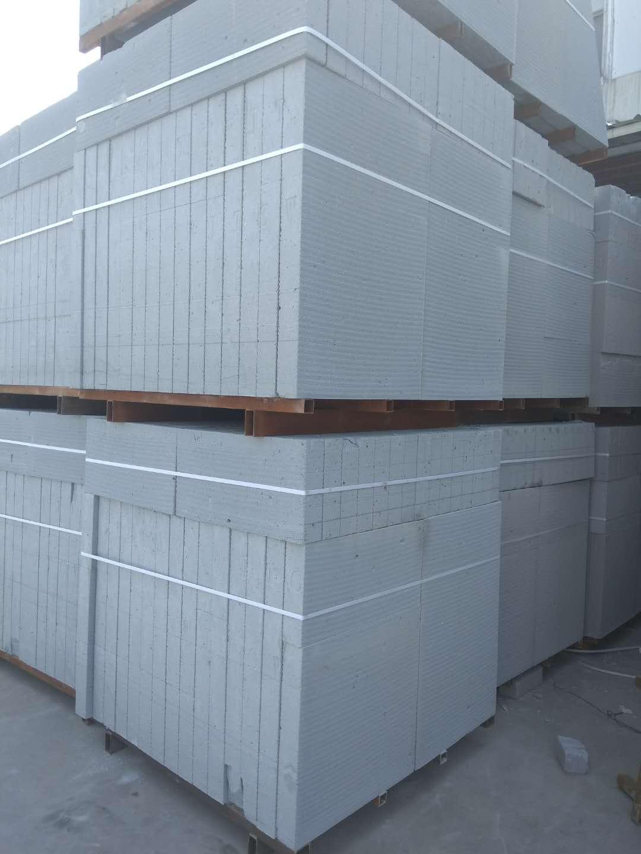 杭州必威体育手机客户端下载砖