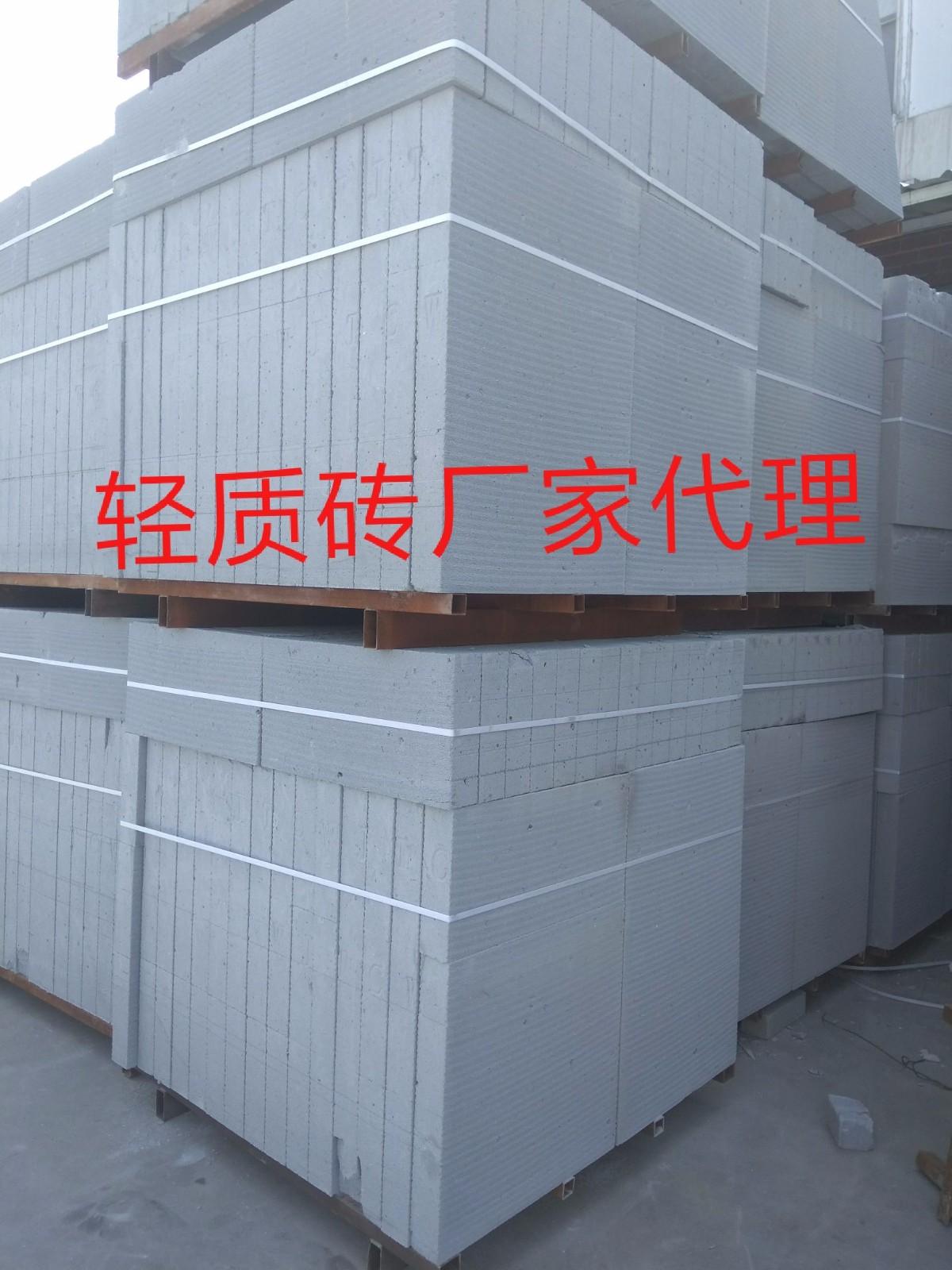 轻质砖展示