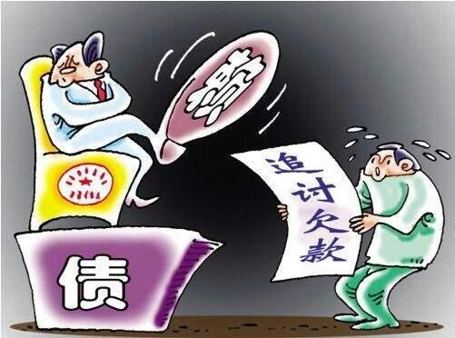 「贵阳讨债公司」工资清欠服务