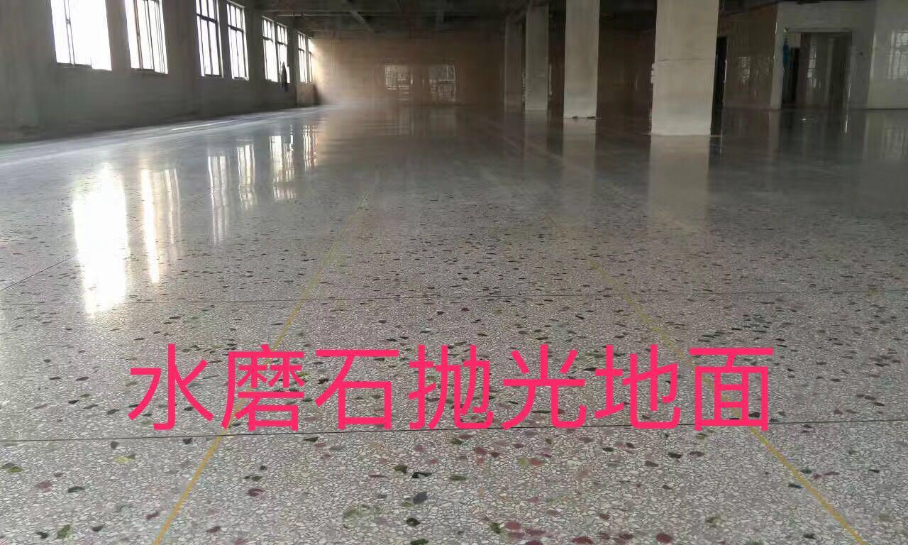 潍坊密封固化地坪