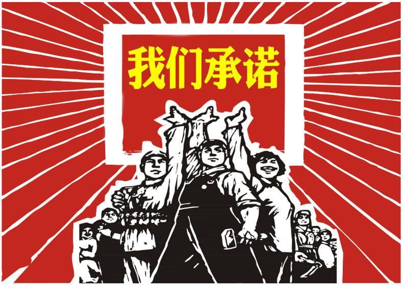 南通討債公司服務承諾!萬鑫承諾不成功不收費
