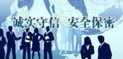南通討債公司-專業清賬服務