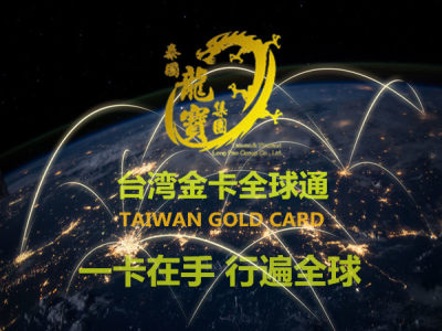 泰国龍寶国际集团