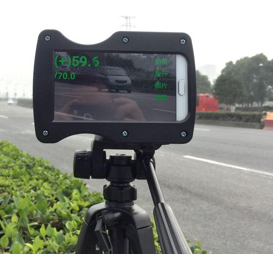 HV300手持高清抓拍仪